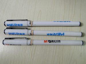 One-Stop Pen çap Çözüm